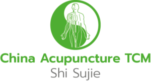 SHI SUJIE logo CMJN 300x164